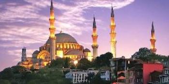 Edirne,Turkey