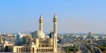 Al Bahah,Saudi Arabia