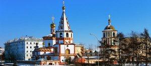 Irkutsk,Russia