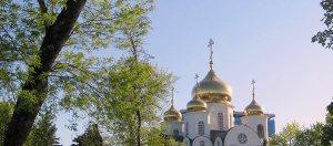 Krasnodar,Russia