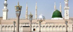 Medinah,Saudi Arabia