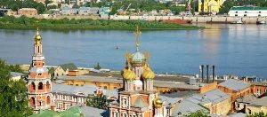 Nizhny Novgorod,Russia