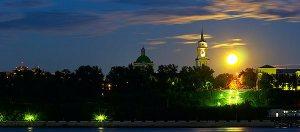 Perm,Russia