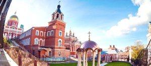 Samara,Russia