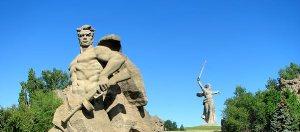 Volgograd,Russia