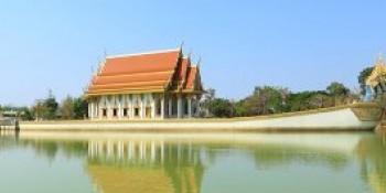 Warin Chamrap, Thailand